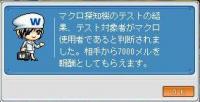 1007マクロ