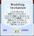 1009奈奈さん招待状