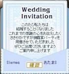 1013ほのか招待状