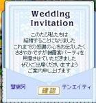1025エロさん招待状