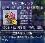 20071029191342.jpg