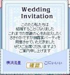 1108りーさん招待状