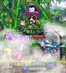 1209姫3 天狗