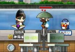 chuugoku1.jpg