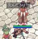 ばんばん!