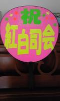 101203_1232_01.jpg