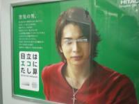 繧ウ繝斐・+・・蜀咏悄+07-+08+076_convert_20101209033455