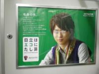 繧ウ繝斐・+・・蜀咏悄+07-+08+070_convert_20101209033226