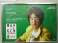 繧ウ繝斐・+・・蜀咏悄+07-+08+060_convert_20101209033324