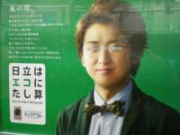 繧ウ繝斐・+・・蜀咏悄+07-+08+059_convert_20101209033411