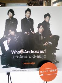 コピー ~ SH350085