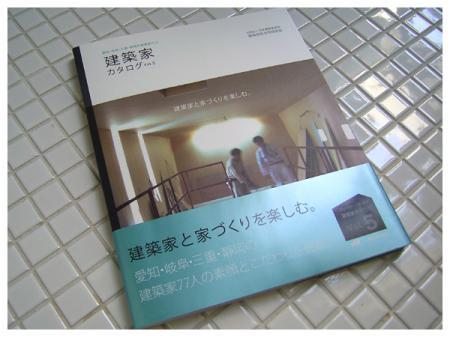 ar6_090916a.jpg