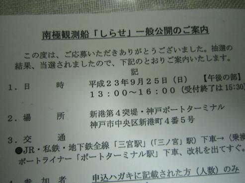 008_20110922175726.jpg