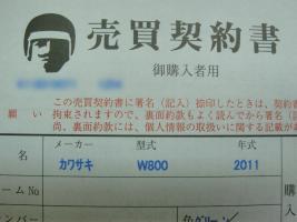 FSCN5046_s.jpg