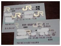 2010-12-28-08.jpg