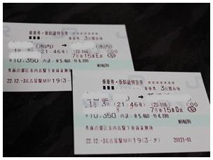 2011-01-04-05.jpg