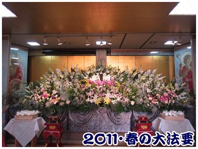 2011-03-22-05.jpg