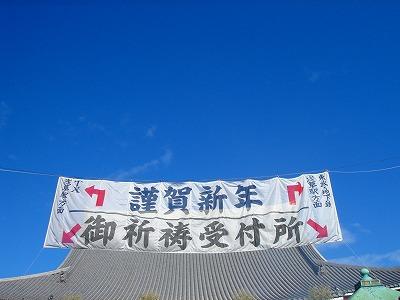 20110103033.jpg