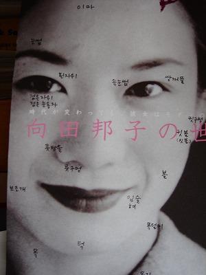 20110112016.jpg