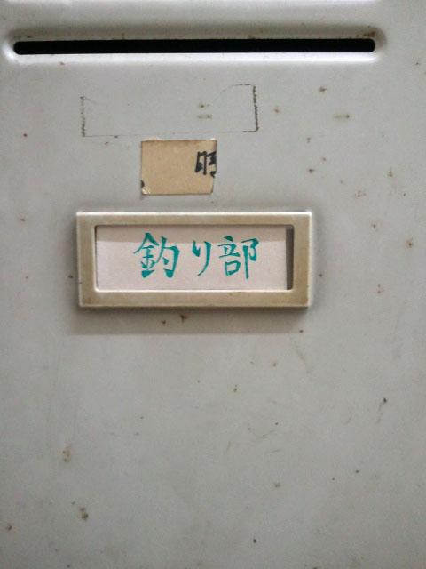 20110831turibu.jpg
