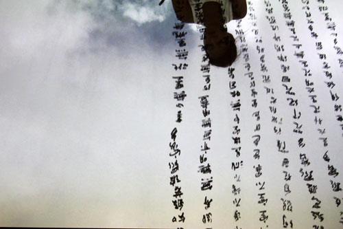 横トリ 2011