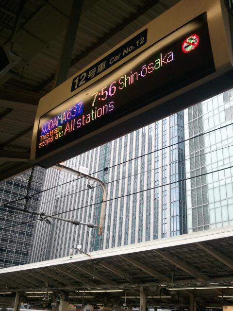 神戸いってきた