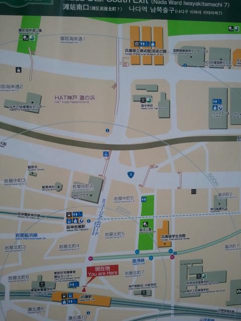 兵庫県立美術館 を目指す