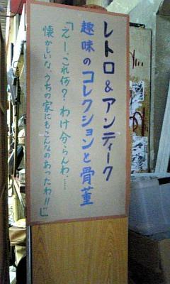 神戸 高架下