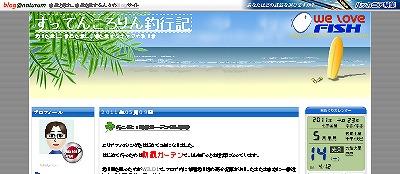 0514(1).jpg