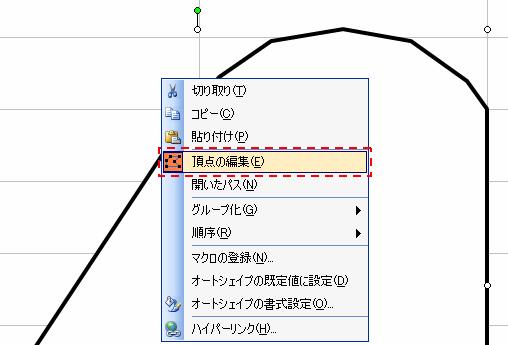 20110306_02.png