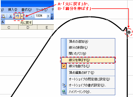 20110306_06.png