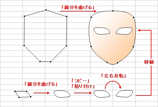 20110306_07.png