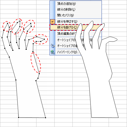20110308_02.png