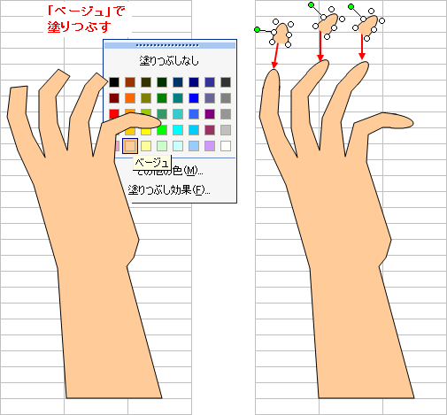 20110309_02.png