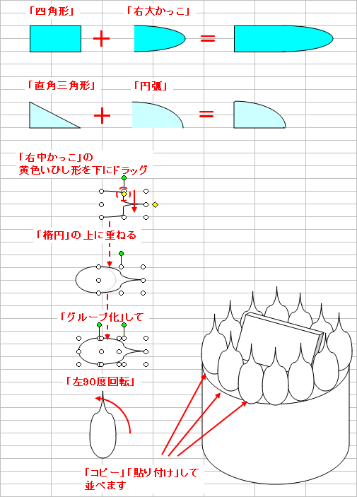20110309_03.png