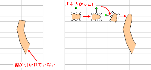 20110309_05.png