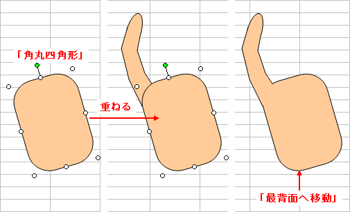 20110309_06.png