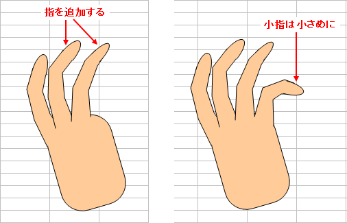 20110309_07.png
