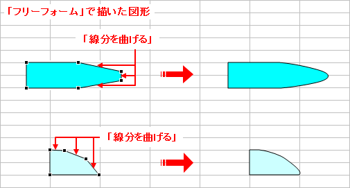20110312_new01r.png