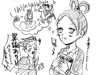 gyakuten_rakugaki_hami.