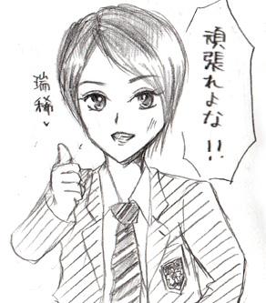 mizuki002