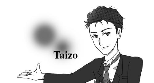 nep-3-taizo-kinenbon