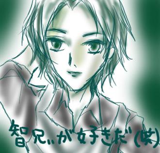 himitunohanazono_satoshi