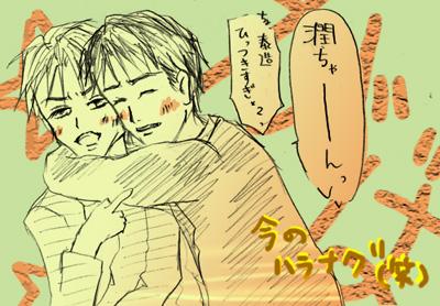 taizo_maturi_2