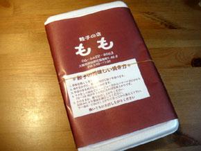 2011-1-13.jpg