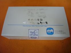 P1090471.jpg