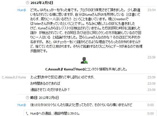 bdcam 2012-02-07 01-05-49-991