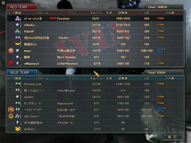 TT+繝輔Λ繧ー_convert_20120304155151