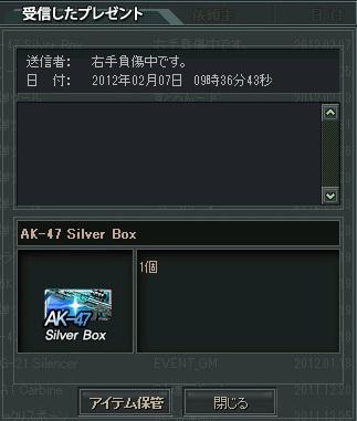 AKBOX.jpg