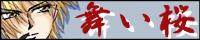 parasol5_20071014093719.jpg